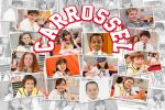 Carrossel painel festa infantil banner (12)