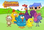 galinha pintadinha painel festa infantil banner dkorinfest (28)