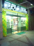 Inauguração da loja Brasil Suplementos em Icaraí