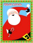 Cartão Papai Noel duplo