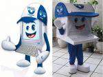 Mascote Phal Informatica - Teófilo Otoni - MG