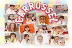 Carrossel painel festa infantil banner (2)