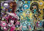Monster High painel festa infantil banne dkorinfest (4)