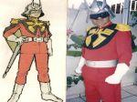 Personagen Kodama